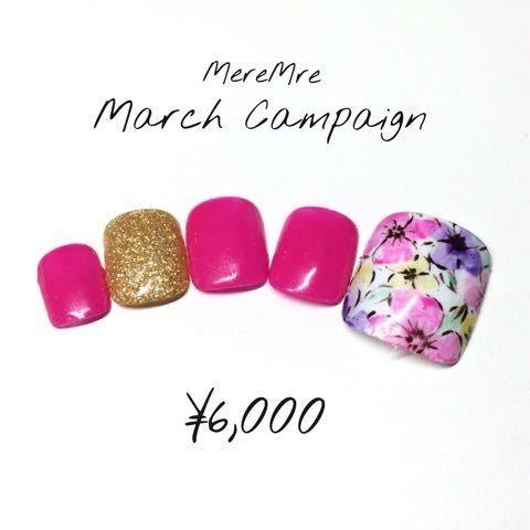 MereMer SayakaAoeさんのネイルデザインの写真。テーマは『春ネイル、春フット、フラワーネイル、キャンペーン』