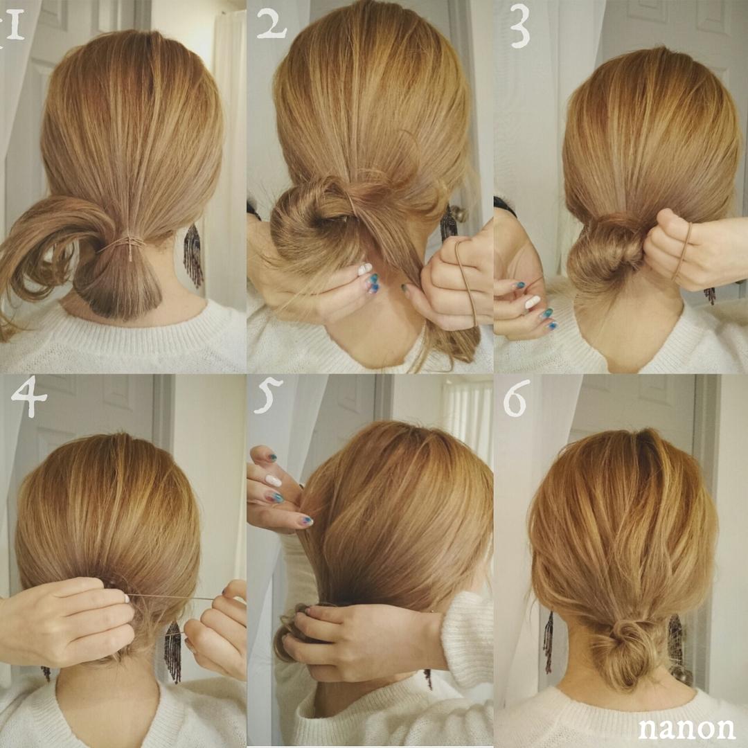 浦川 由起江さんのヘアスタイルの写真。テーマは『セルフアレンジ、セルフ