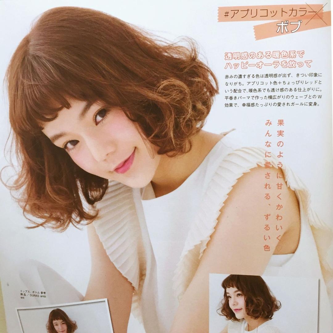 Kenji suzuki Tierraさんのヘアスタイルの写真。テーマは『抜け感、Tierraharajuku、春ヘア、ゆるぼさ、Tierra、春カラー、ボブ、ショートバング、アプリコットカラー』