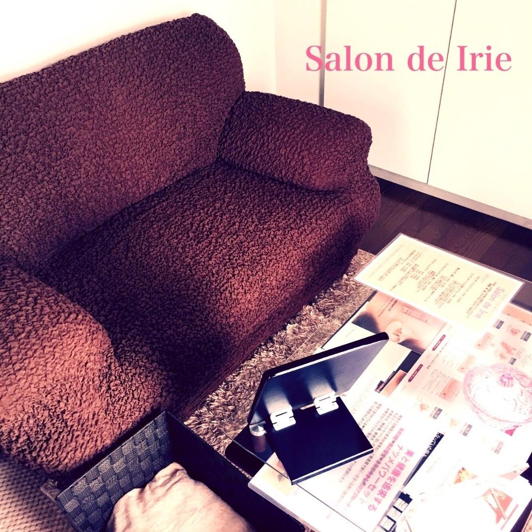 Salon de Irie アイリー