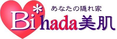 Bi*hada美肌(札幌/まつげ)の写真
