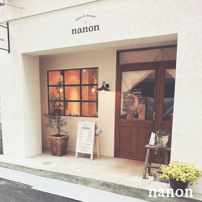 nanon(神戸・元町・三宮)の写真