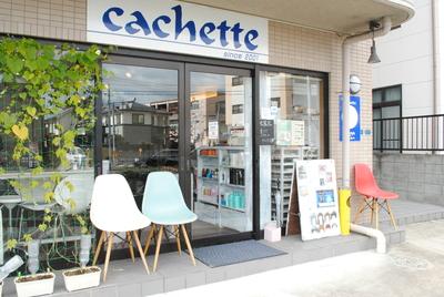 cachette(仙台)の写真