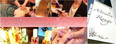 Moulin-Rouge(船橋・市川・津田沼・八千代・浦安/美容室)の写真