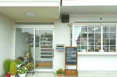 POOKALUNA~プーカルーナ~(福島・郡山・いわき・会津若松/ネイル)の写真
