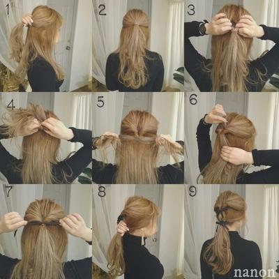 《解説》 ①耳上の髪を少し残して頭の上半分の髪を耳の少し上の位置で結ぶ。 ②ゆるすぎない感じで結びます。 ③結んだ真ん中に中指を入れて 間を開ける。 ④そこに髪を逆さに通して クルリンパ♪ ⑤結んだ毛先を2つに割ってグッと両サイドに引っ張ってゴムをしめる。 ⑥ポイントその1.クルリンパした真ん中の凹んだ所の髪を摘んでひっぱりルーズ感をだす。 ⑦リボンを結ぶ。バレッタでもOK!! ⑧クルリンパした髪とサイドに残した髪を下の髪と一緒に下の方で結ぶ。 ポイント2.この時サイドの残した髪を耳にかぶせて結ぶとこなれ感がUP!! ⑨下もリボンを結んで完成でーす✦
