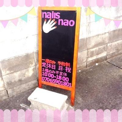 nails nao(春日・大野城・筑紫野)の写真