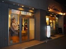 サロン・ド・ヒロイン2条店(札幌/美容室)の写真