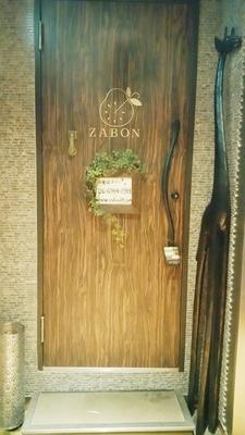 ZABON relaxation(梅田・京橋/エステ)の写真