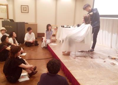 名古屋にて! 美容師様向けのセミナーさせていただきました。  【伝える‼️】ことに  こちらがいつも、勉強させていただいております。