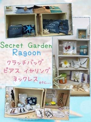 Secret Garden(神戸・元町・三宮・灘区/まつげ)の写真