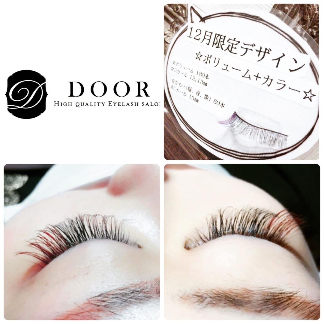Eyelash salon DOORさんのまつげの写真。テーマは『12月、限定デザイン、カラーエクステ、紫、青、緑)から選べます!、春咲ひなた、社長、ワインレッド、door_hs、新宿マツエクドア、新宿、歌舞伎町、マツエク、アイラッシュ、ボリュームラッシュ、つけ放題、tokyo、door、3d、当日予約可能』
