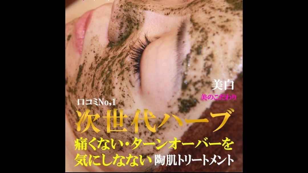 tamamiさんのエステの写真。テーマは『美白、フェイシャル、フェイシャルエステ三原、毛穴ケア、ハティハティ、ニギビ三原』