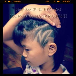 Inada Naotoさんのヘアスタイルの写真。テーマは『須賀川 、理容 、美容 、レザーアート 、キッズカット』