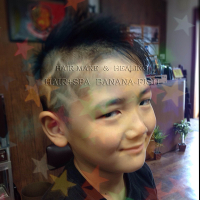 Inada Naotoさんのヘアスタイルの写真。テーマは『須賀川 、美容 、理容 、床屋 、月曜日営業 、レザーアート 、バリアート 、スター』