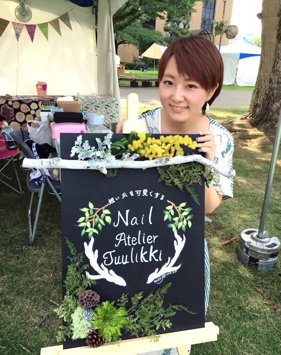 日々のサロンワークはもちろん、幅広い分野で活躍されている美容従事者の方々から『キャリア形成』や『日々の仕事を向上させるヒント』をインタビュー&レポート!今回のゲストは東京代々木上原の「Nail Atelier Tuulikki(ネイルアトリエ ツーリッキ)」のオーナー・ネイルアーティスト 梅津 夕想さん。好きなことを掛け合わせて天職を見つけた彼女の歩みとは。