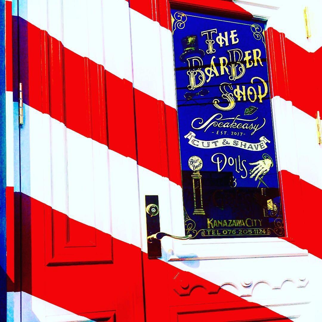 バーバースピークイージーさんの写真。テーマは『大人紳士の通うバーバー、金沢バーバー、スピークイージー、金沢駅周辺、理容室、床屋、メンズカット、フェードカット、スキンフェード、バーバースタイル、夜遅くまで営業、オシャレ、barber、barbershop、金沢バーバースタイル、金沢市バーバーショップスピークイージー、金沢市スキンフェード、金沢市バーバーショップ』