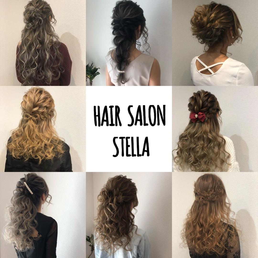平原さんのヘアスタイルの写真。テーマは『宮崎市ヘアセット、宮崎市、ヘアセット専門店、セットサロン、ヘアセット、ヘアアレンジ、ハーフアップ、ブライダル、ブライダルヘア、編み込み、結婚式ヘアアレンジ、結婚式ヘア、ねじり、宮崎、hair、hairset、宮崎セット、hairarrange、宮崎美容室、宮崎市STELLA、宮崎市セットサロン、ねじりアレンジ、宮崎市成人式、宮崎県、ハーフアップアレンジ、宮崎市セット、アレンジヘア、宮崎市ステラ、宮崎ヘアセット、宮崎市結婚式』