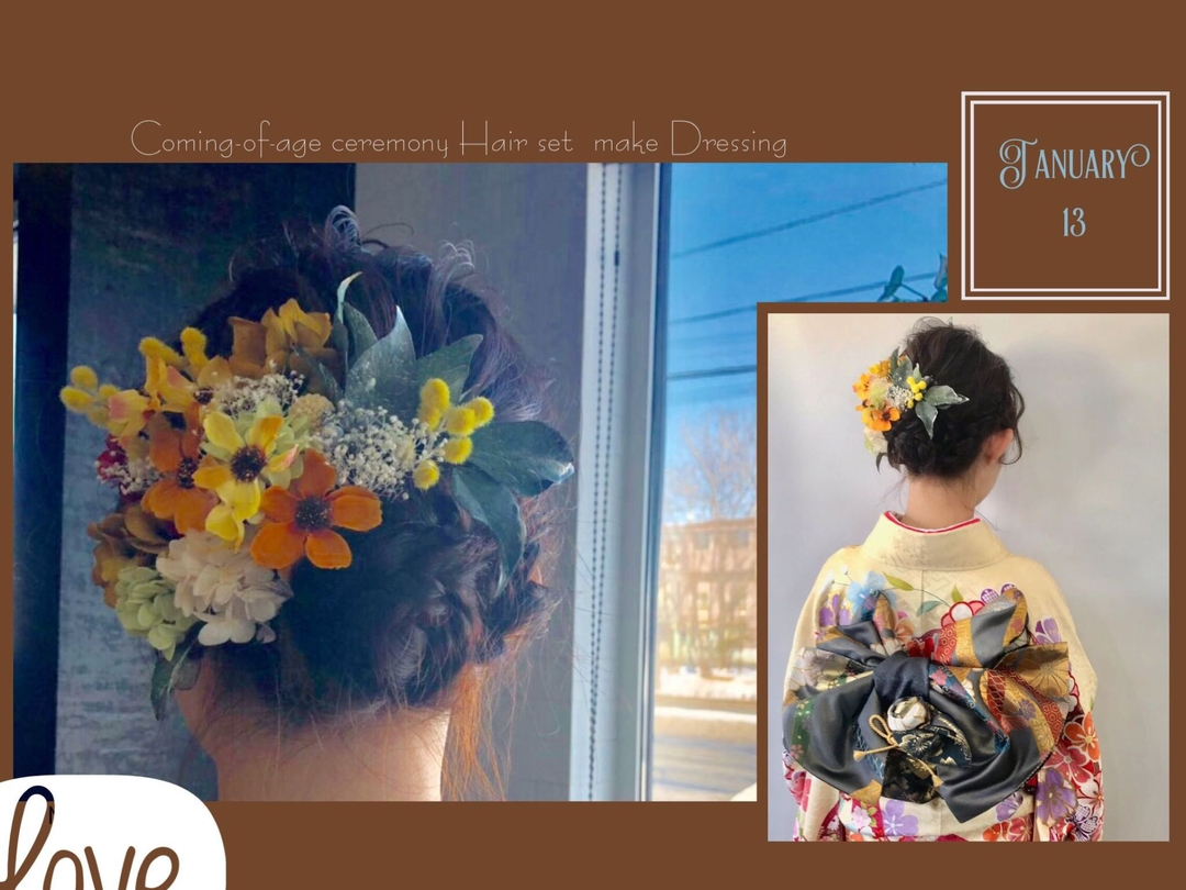 NON EDGE-苫小牧-さんのヘアスタイルの写真。テーマは『苫小牧美容室、苫小牧、成人式、成人式ヘア、成人式ヘアセット、美容師、ヘアサロン、ヘアセット、振袖、振袖ヘア、着物、着物ヘア、和装、和装ヘア、和装ヘアアレンジ、着付け、ヘアメイク、着物女子、ヘアアレンジ、ヘアカタログ、kimono、hair、hairstyle、nonedge、美容師募集、美容室求人、北海道、髪飾り、tomakomai、ヘアスタイル』