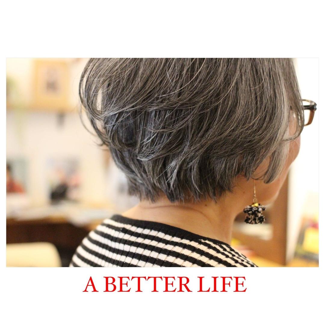 藤枝晃也さんのヘアスタイルの写真。テーマは『ボブ、ヘア』