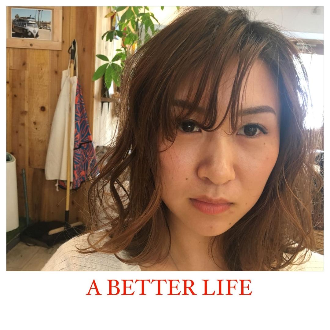 藤枝晃也さんのヘアスタイルの写真。テーマは『大人かわいい、ヘア、ミディアム』