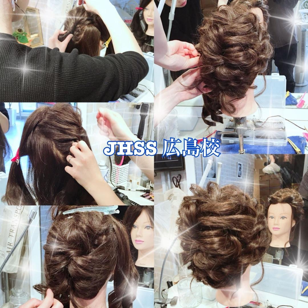 hair&make 8LAMIA8(ラミア)さんのヘアスタイルの写真。テーマは『JHSS広島校、入学金無料、資格取得、自由登校、中国地方唯一、広島市中区、八丁堀駅徒歩1分、ヘアセット、ヘアエクステ、メイク、ヘアメイクスクール、ヘアセット資格、メイク資格』