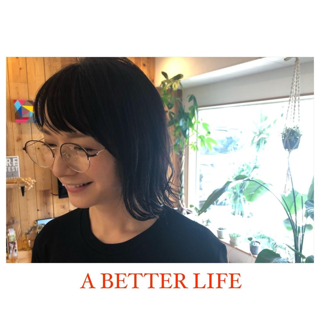 藤枝晃也さんのヘアスタイルの写真。テーマは『外ハネ、ヘア、オン眉、結べる長さのボブ、ボブ』