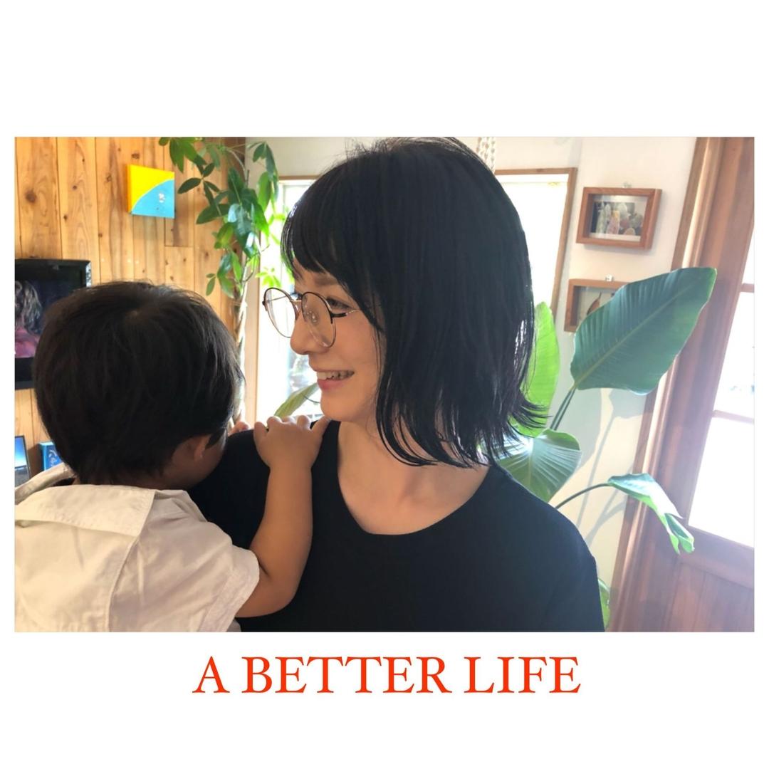 藤枝晃也さんのヘアスタイルの写真。テーマは『外ハネ、ヘア』
