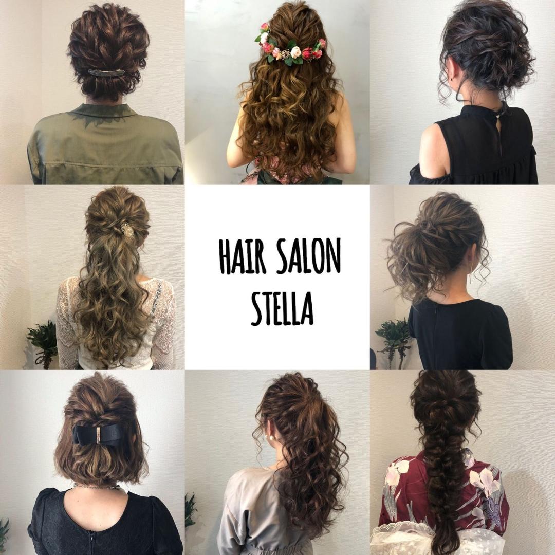 平原さんのヘアスタイルの写真。テーマは『宮崎市ヘアセット、宮崎市、ヘアセット専門店、セットサロン、ヘアセット、ヘアアレンジ、ハーフアップ、編み下ろし、アップスタイル、編み込みアレンジ、アレンジ、アップヘア、編み込みヘア、宮崎、hairset、宮崎セット、hairarrange、宮崎美容室、宮崎市STELLA、宮崎市セットサロン、編み込み、ポニーテールアレンジ、宮崎県、ハーフアップアレンジ、宮崎市セット、アレンジヘア、宮崎市ステラ、宮崎ヘアセット、宮崎市結婚式、宮崎市美容室』