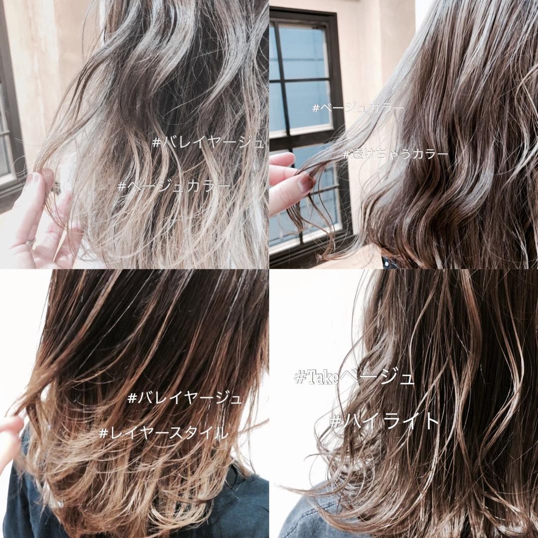 TAKEさんのヘアスタイルの写真。テーマは『Takeベージュ、oggiotto、美容師、テラスハウス、ボブ、タピオカ、vivi、ショート、メンズカット、airtouch、インナーカラー、ヘアスタイル、アッシュカラー、オトナ女子、バレイヤージュ、ハイライト、summer、グレージュ、ファッション、ベージュ、おしゃれさんと繋がりたい、日系髪型、l4f、簡単アレンジ、外ハネ、Netflix、古着、uniqlo、forever21』