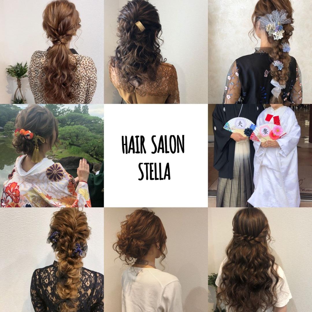 平原さんのヘアスタイルの写真。テーマは『宮崎市ヘアセット、宮崎市、ヘアセット専門店、セットサロン、ヘアセット、ヘアアレンジ、編み下ろし、宮崎セット、ブライダルヘア、宮崎ステラ、結婚式ヘアアレンジ、宮崎市美容室、編み込みヘア、宮崎、hair、hairset、hairstyle、hairarrange、宮崎美容室、宮崎市STELLA、宮崎市セットサロン、宮崎市成人式、宮崎県、編みおろし、宮崎市セット、お呼ばれヘア、宮崎市ステラ、宮崎ヘアセット、ポニーテール、アップヘア、ハーフアップ』