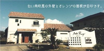 Neo Rouge(ネオルージュ)(豊田・刈谷・安城・岡崎/まつげ)の写真