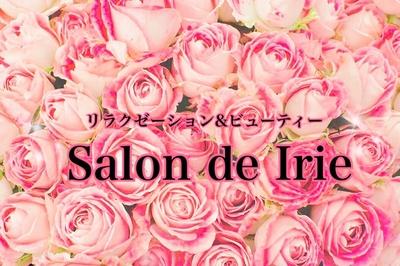 Salon de Irie アイリー(磯子・戸塚・上大岡/リラク)の写真