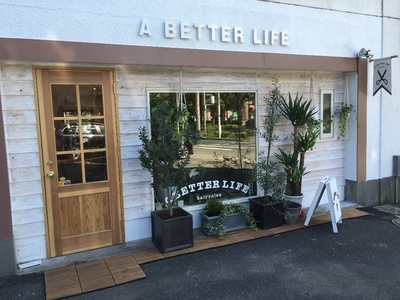 A BETTER LIFE(小倉(南区))の写真