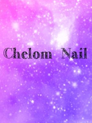 Chelom Nail  シェロムネイル(水戸・日立)の写真