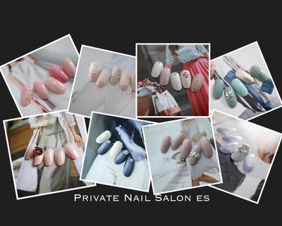 PrivateNailSalon es(下高井戸・明大前)の写真