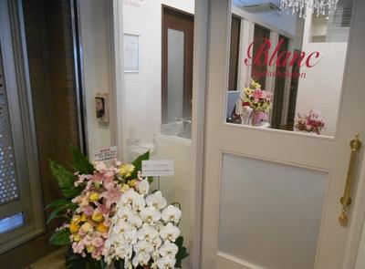 Blanc (ブラン) JR六甲道店(神戸・元町・三宮・灘区/まつげ)の写真
