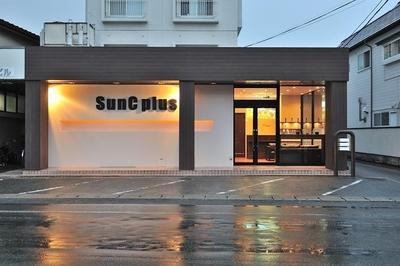 SunC plus (サンクプラス)(山形・鶴岡・米沢・新庄/美容室)の写真