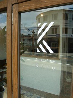 Tailor of hair Kiro(南区・城南区)の写真