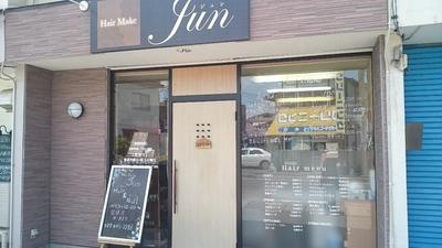 Hair Make Jun(山形・鶴岡・米沢・新庄/美容室)の写真