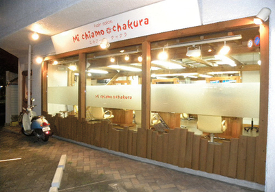 mi chiamo chakura(北九州市/美容室)の写真