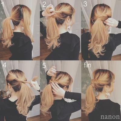 【解説】 ①両サイドの髪を残して 耳の位置でポニーテールをする (髪の量が少ない方は残す量を少し多めに) ②片方の残したサイドの髪を後ろに引っぱりながら外側にねじる。 ③結んだゴムに巻きつけてピンでとめる。 ④逆側も同様にねじって ゴムに巻きつけてピンでとめる。 ⑤ピンで止めたところを押さえながら 髪を少しづつ引っぱり崩したら (↑ルーズ感を出すために)完成でーす!  #ヘアアレンジ  #セルフヘアアレンジレシピ  #ローポニー #ポニーテール