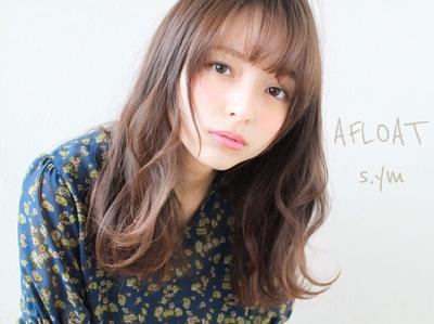 AFLOAT D'L 【アフロート ディル】 (原宿・表参道・青山/美容室)の写真