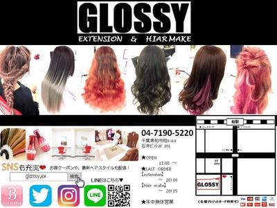 GLOSSY extention【グロッシー エクステンション】(柏・松戸・我孫子・野田/美容室)の写真