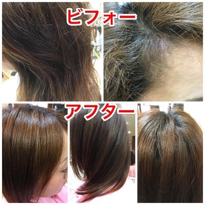 K&M HAIRS(神戸・元町・三宮・灘区/エステ)の写真