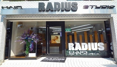 RADIUS ( ラディウス )(横浜/リラク)の写真