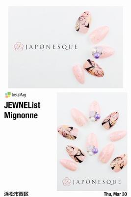 #おおむらさき #OOMURASAKI  #日本の国蝶に指定されている「オオムラサキ」。 #きらきらと舞う姿をイメージしました。 #「オオムラサキ」は本来黒紫が特徴ですが、シンプルな女性らしさを表現 #ピンクカラーを使用しています。 #着物に合うネイル  #半永久的使える  #自然な着け心地  #TVでも話題  #TPOに合わせて  #ジュエリー感覚  #ジュネル無料お試し  #New  #ネイルウエア  #JEWNEList  #Mignonne