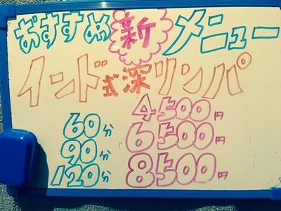 もみほぐし処喜楽(札幌/エステ)の写真