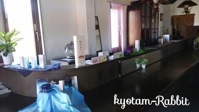旬の商品&スペシャルケアアイテムの展示スペース #コスメ#紹介#京都#京丹波町