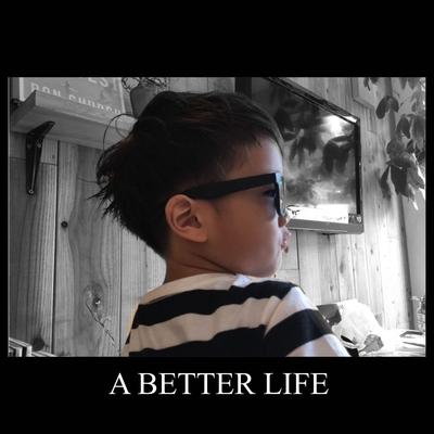 A BETTER LIFE(北九州市/美容室)の写真